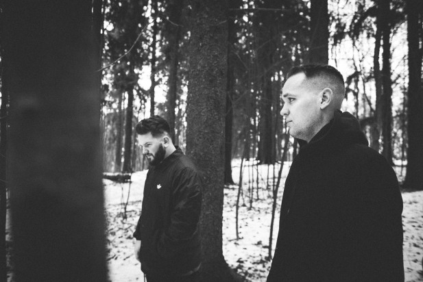 Ja Ja Ja Roundtable: Loveless – They Don't Know