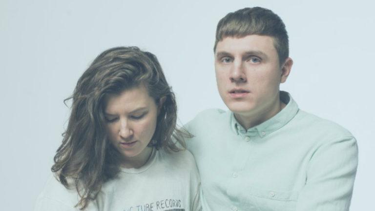 Listen: Pole Siblings – Carve